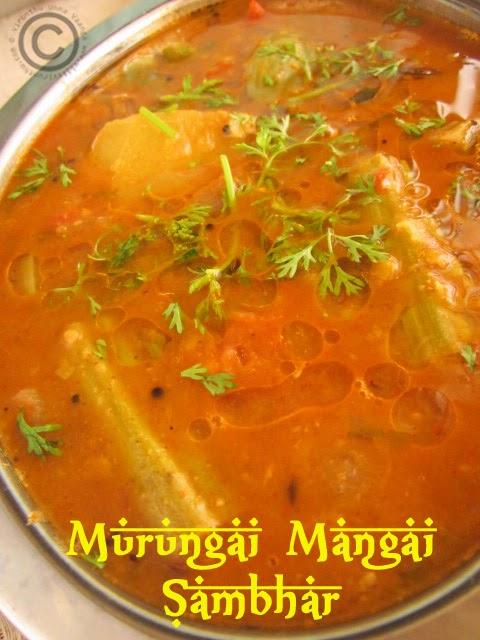 kathrikai-sambhar