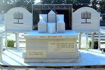 האנדרטה לזכר קורבנות השואה מיוון