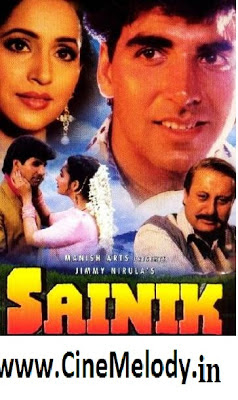 Sainik Telugu Mp3 Songs Free  Download  1980