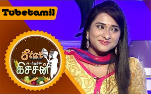 Star Kitchen- Actress Ramya's Special Cooking