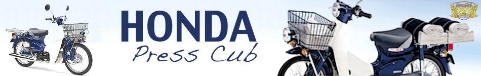 HONDA Press Cub