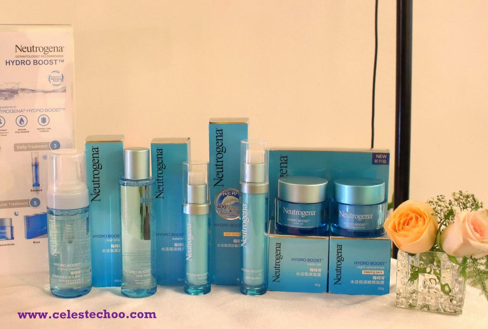 neutrogena_60th_anniversary_hydro_boost_skincare