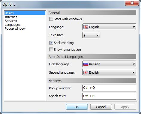 Options47 QTranslate   Aplikasi Terjemahan Untuk Windows