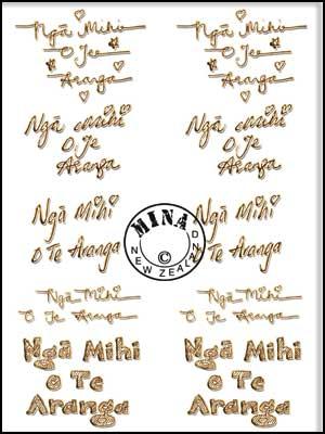 maori easter greetings gold maori printables