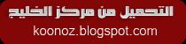 http://www.gulfup.com/?bpZqbb