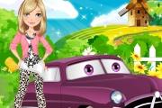 Araba Yıkamacısı Oyunu