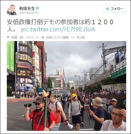 https://twitter.com/aritayoshifu/status/485336155462705154/photo/1
