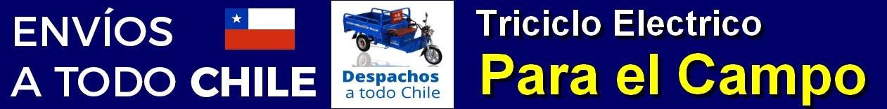Triciclos Electricos para el Campo Modelo 950