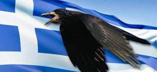 ΓΕΜΙΣΑΝ «ΚΟΡΑΚΙΑ» ΟΙ ΑΜΠΕΛΟΚΗΠΟΙ! «Στρατοπέδευσαν» γύρω από την Αμερικάνικη Πρεσβεία