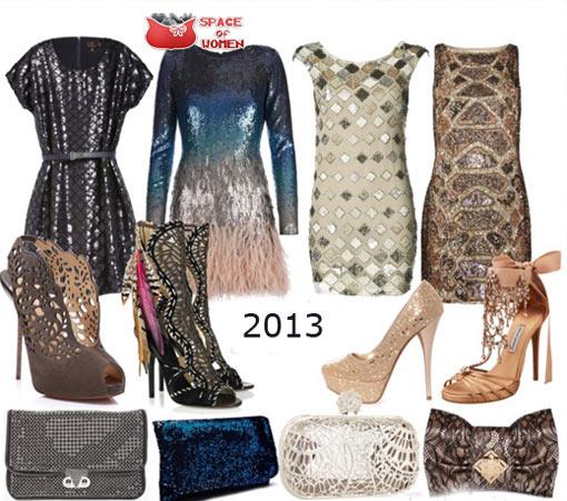 будет 2013 году видео: