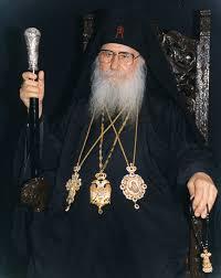 ΑΡΧΙΕΠΙΣΚΟΠΟΣ ΑΘΗΝΩΝ ΑΝΔΡΕΑΣ - 1972 ΜΕΧΡΙ 2005