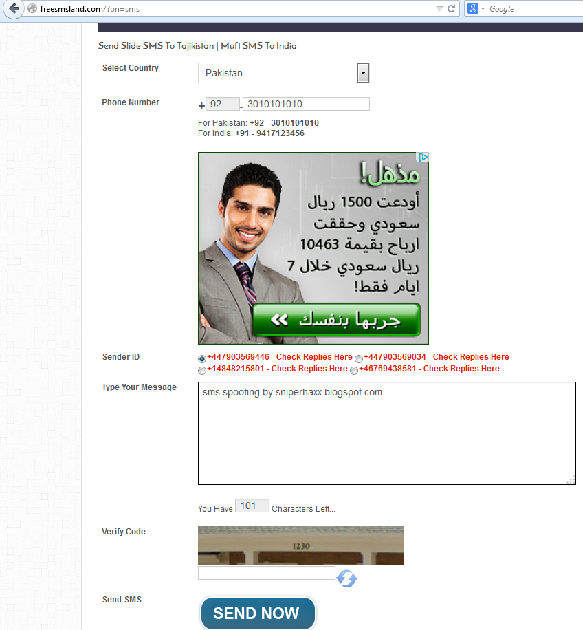 Send Sms from any number or name to anyone by Snoofing