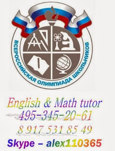 Простейшие показательные уравнения - презентация по Математике