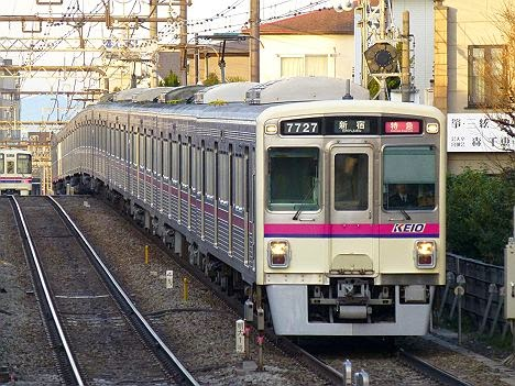 京王電鉄 特急 新宿行き 7000系幕式