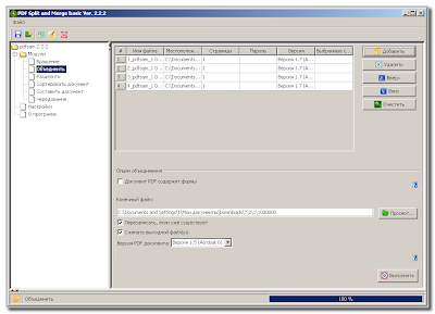 Merge PDF files online Free service to merge PDF - iLovePDF