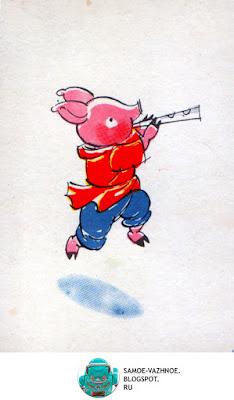 Настольные игры для детей СССР каталог советские старые из детства