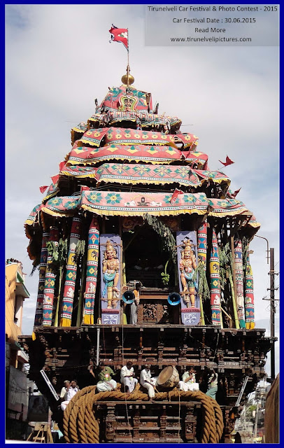 Tirunelveli Car Festival & Photo Contest 2015