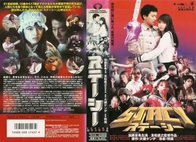 asian-puts-movie