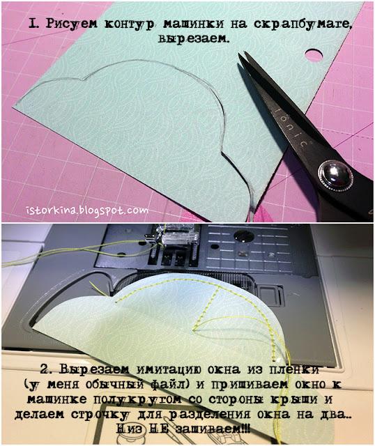 Как сделать светящейся наклейки