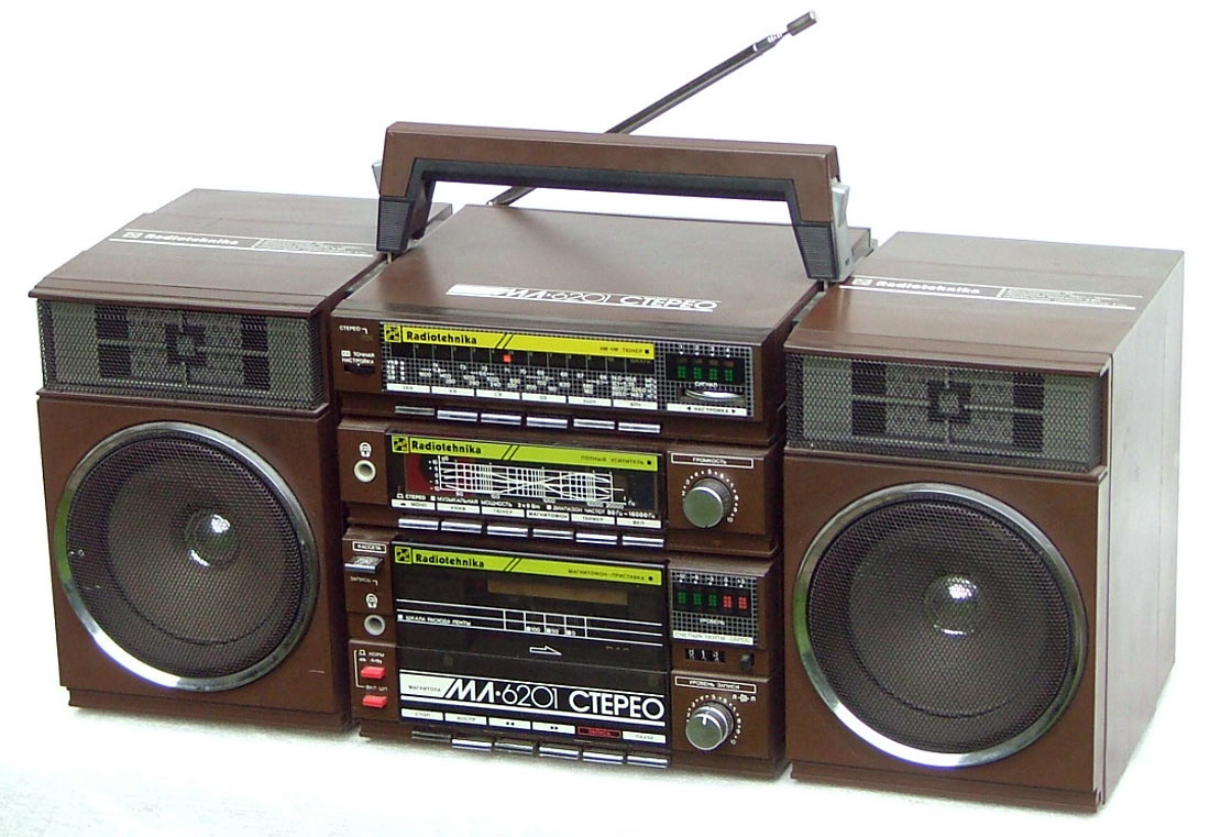 Romantika Sound - Electric Rendezvous