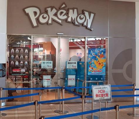 Pokemon Center Store, Tokyo, Japan