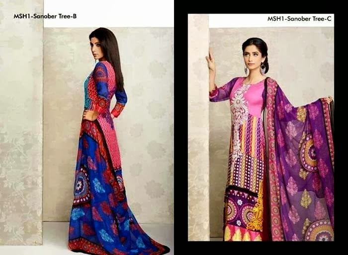 Printed Lawn Suits 2014 By Lala Textiles