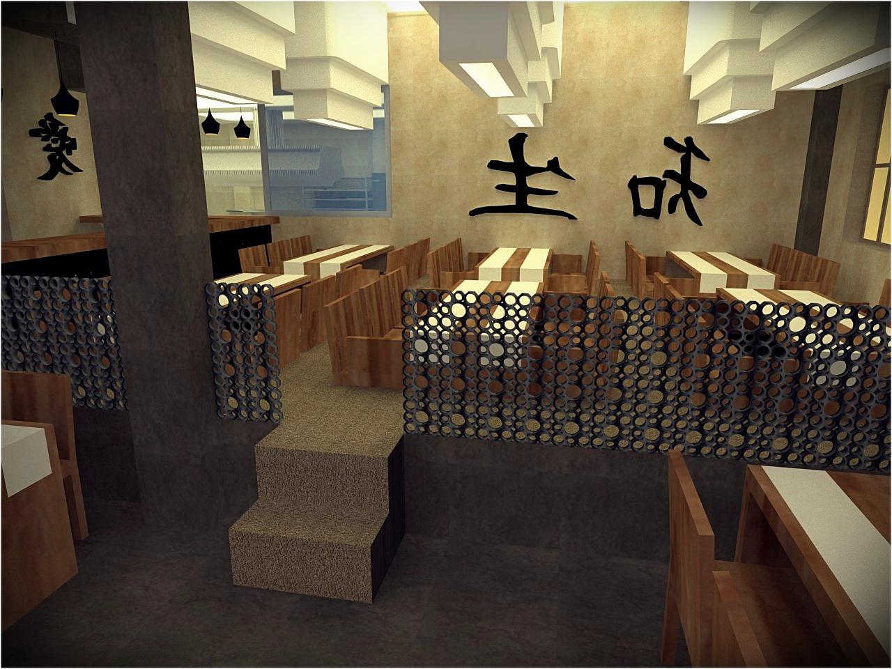 Dise o de interiores escuela de arte de motril trabajos - Escuela de diseno de interiores ...