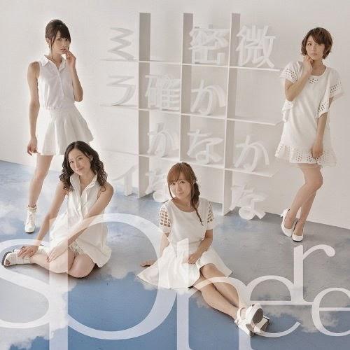 [Single] sphere - Kasuka Na Hisoka Na Tashika Na Mirai [2014.05.14] S
