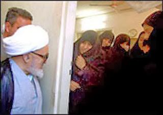 Iran Mut'ah (foto EraMuslim)