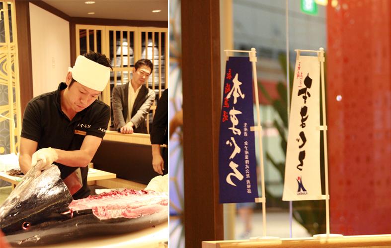 Eat at Seven: MaguroDonya Miuramisakikou Sushi & Dining