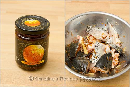 XO醬蒸三文魚頭材料 XO Sauce and Salmon Head