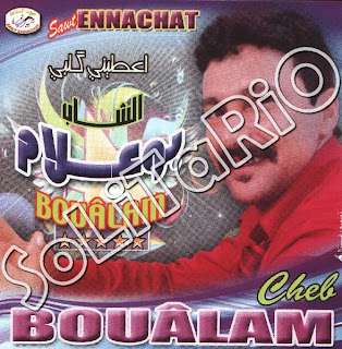 Aziz Boualam-Galbi Fih Ghomma