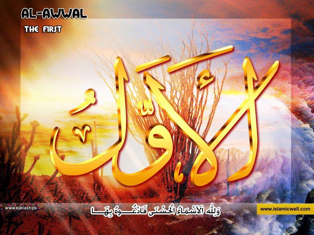Kaligrafi Allah Dan Wallpaper 99 Asmaul Husna
