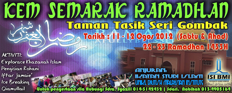 banner Kem Semarak Ramadhan design by as-suff