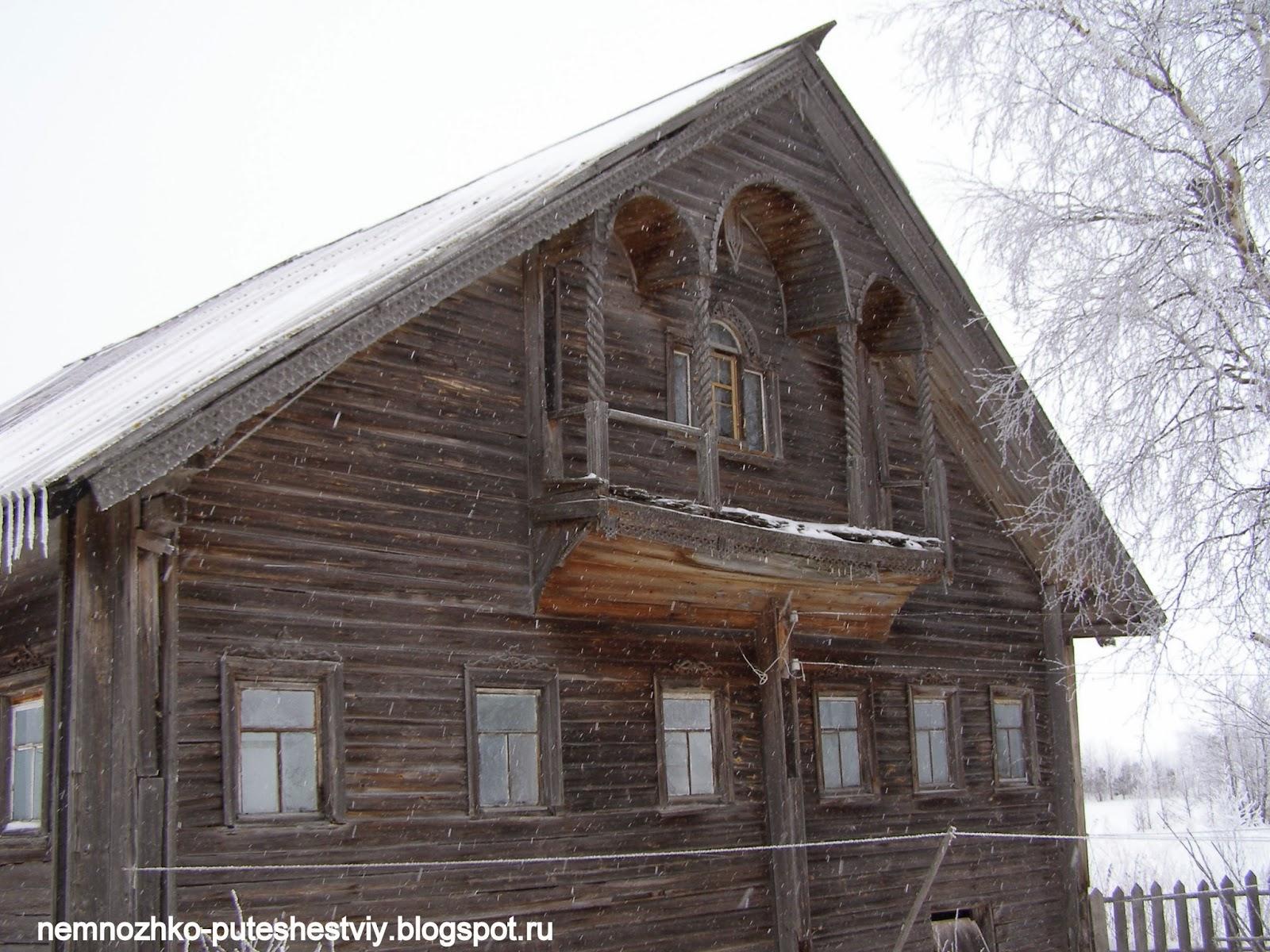 дом в Заонежье