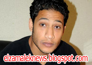 أحمد علي مهاجم نادي الزمالك