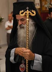 O Μητροπολίτης Πέτρας, για τον Εφραίμ...