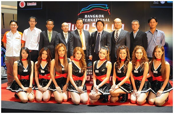 The uniform girls pic bangkok auto salon 2012 motor for Spa uniform bangkok