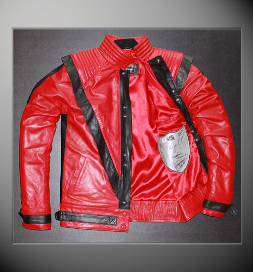Куртка Триллер Купить