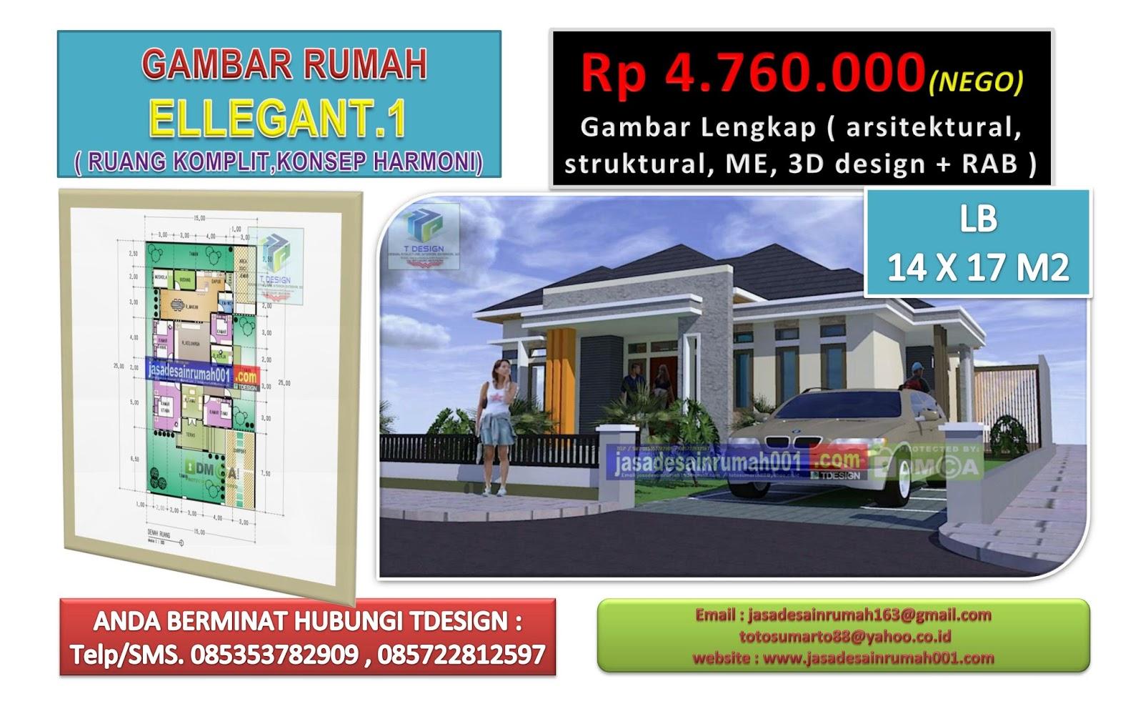jasa desain rumah t design denah rumah ukuran 14 x 17 m2