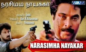 Narasimha Nayakar 1993 Tamil Movie Watch Online