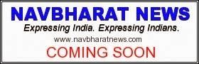 NAVBHARAT NEWS
