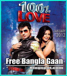 one movie songs bengali mp3 free download
