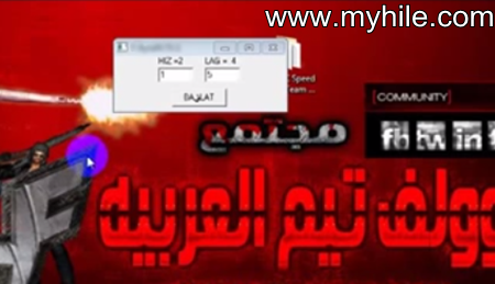 Wolfteam EgyMob Speed Hack & Lag Hilesi 2014 Ekim + Video