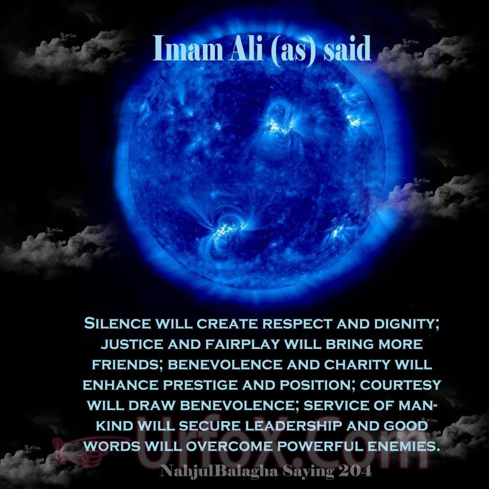 Search Then Read Silence Will Create Respect And Dignity Hazrat