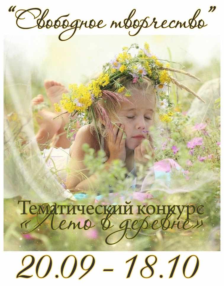 http://free-works.blogspot.ru/2014/09/blog-post_20.html