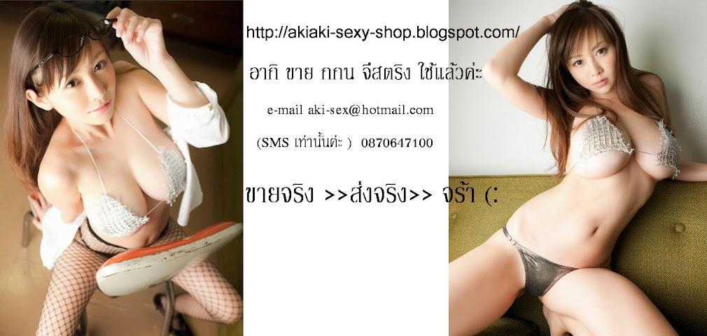 Aki ขาย กางเกงใน จีสตริง ใช้แล้ว ไม่ซักค่ะ มีกลิ่น มีคราบ มีรูปแถม