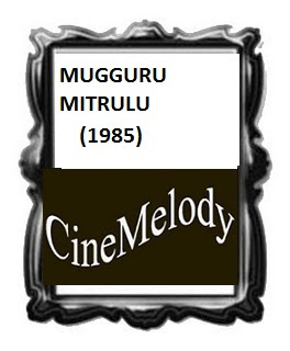Mugguru Mitrulu Telugu Mp3 Songs Free  Download  1981