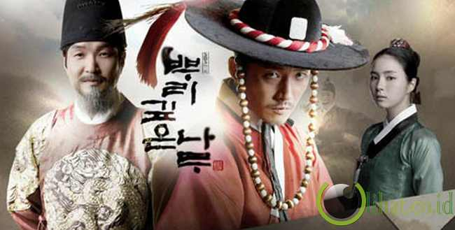 Deep Rooted Tree