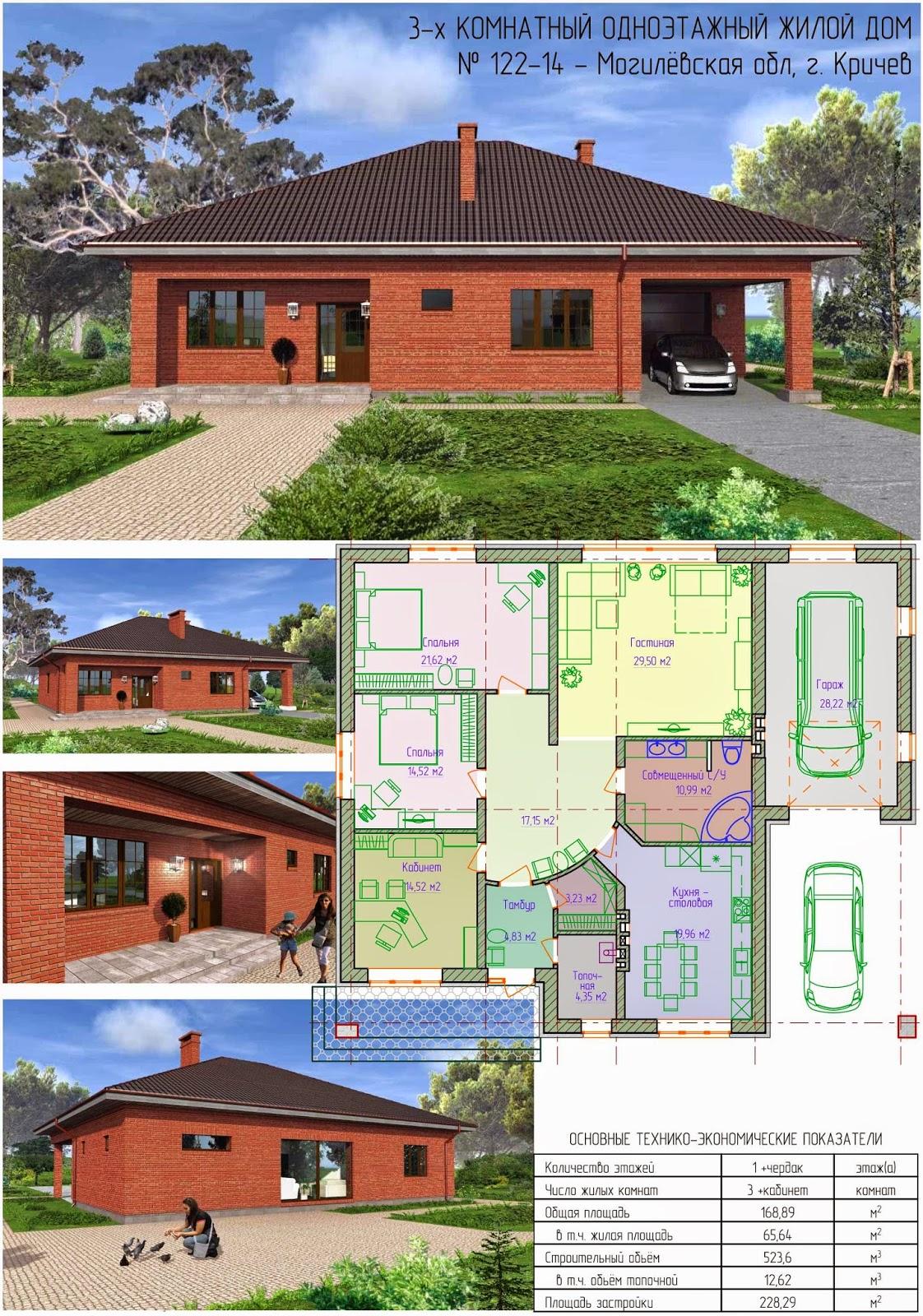 Проекты Домов 6 Yf 6
